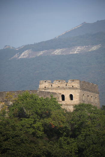 Great Wall Watchtower