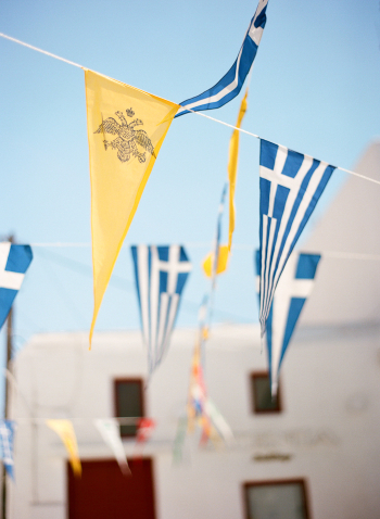 Mykonos Flags