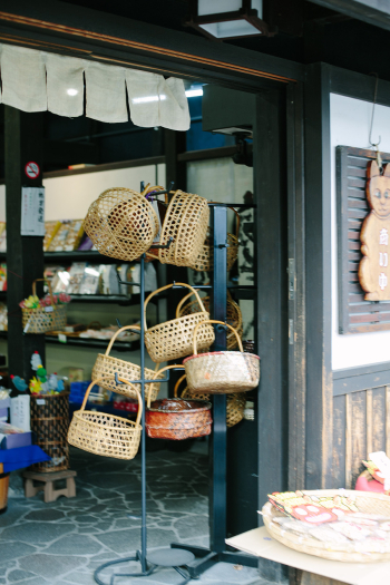 Baskets in Nara Japan