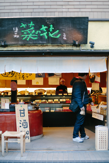 Hakone Market