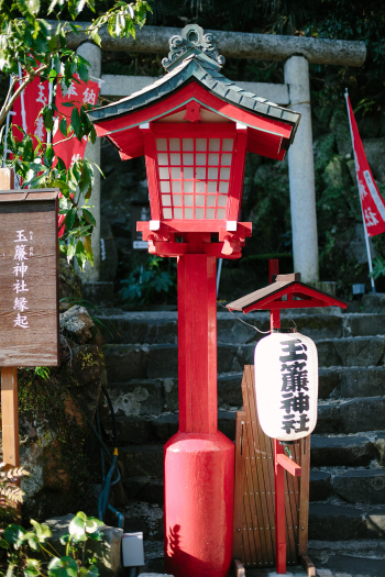 Japanese Lanterns in Hakone