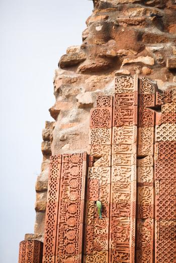 Qutab Minar of Delhi