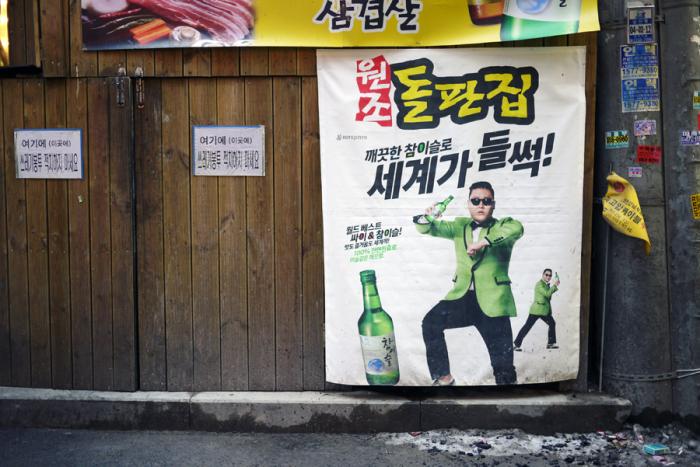 Gangnam Style Poster in Gangnam Seoul South Korea