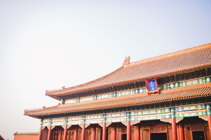 Buildings of the Forbidden City of China