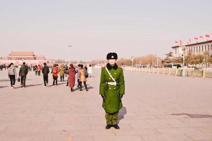 Guard in Tiananmen Square