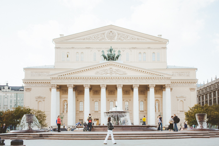 Bolshoi Theatre in Moscow Russia
