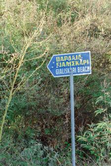 Beach Sign in Corfu Greece