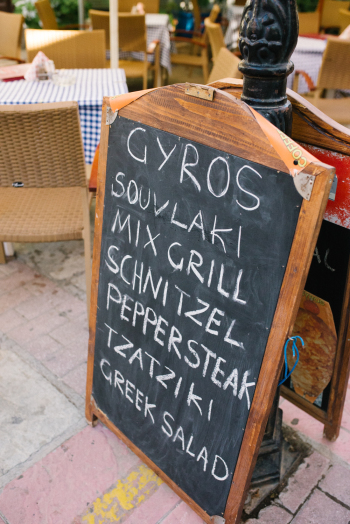 Gyros Menu on Kos Island of Greece