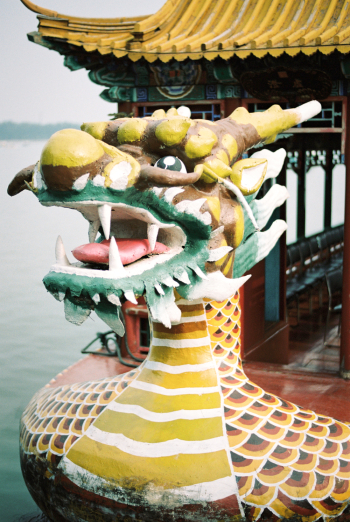 Dragon Boat in Beijing