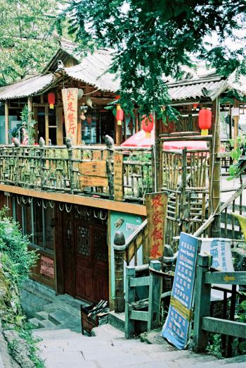 Ping An Village Longji