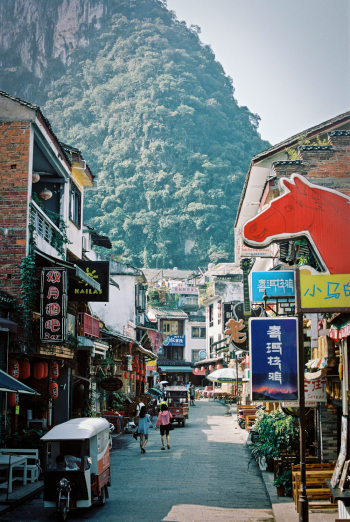 West Street Yangshuo