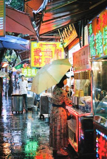 Xian Muslim Quarter